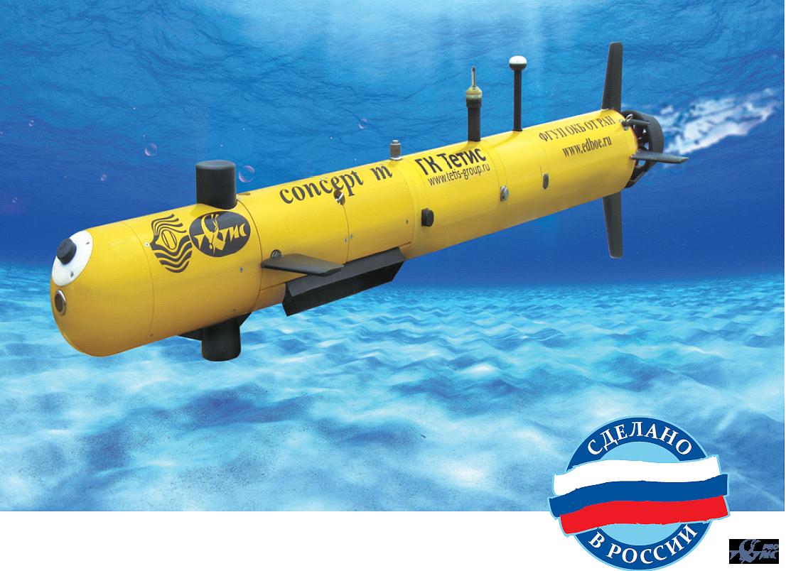 Underwater Drones of the Russian Navy 1